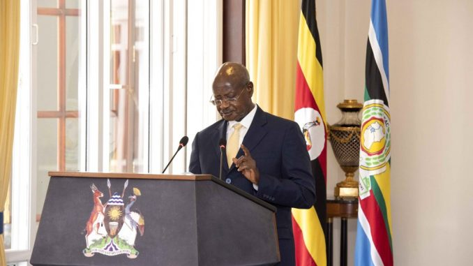Museveni State Of Nation Address