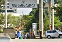 uganda mps shs300 million car