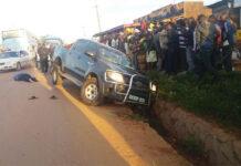 Maj Kiggundu murder suspects